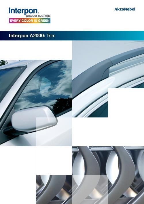 Interpon-A2000-Trim-1